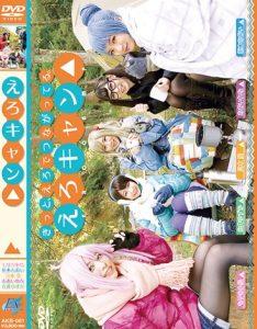 動画「えろキャン▲」キャンプ女子5人が全員可愛い奇跡に出会い、楽しい楽しいキャンパコ!